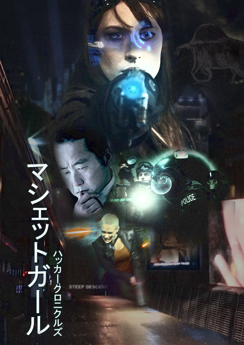 poster3_medium_jp2